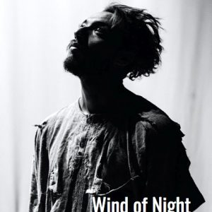 Wind of Night Play Script